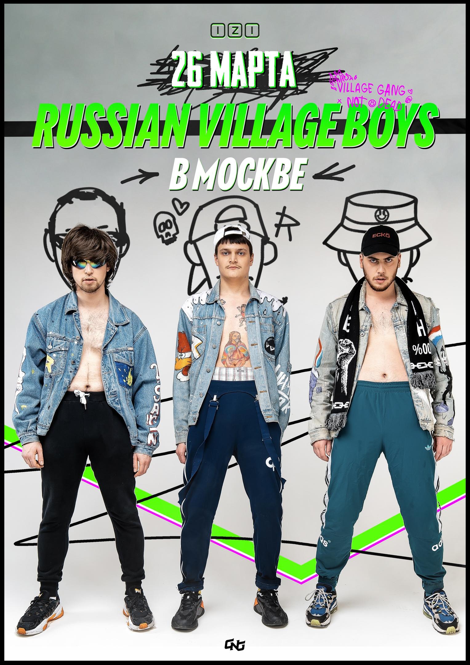 Russian Village Boys