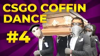 CSGO - Astronomia Funeral Coffin Dance Meme Funny 2020[ Part 4 ]