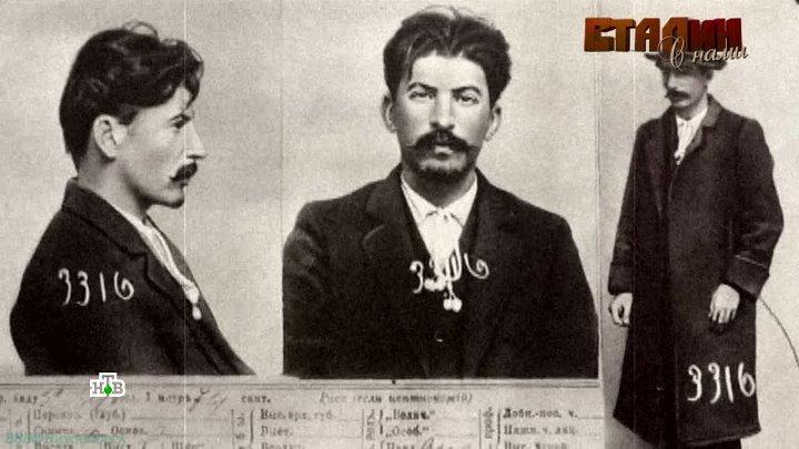 Сталин с нами 1 Сталин и Коба Познавательный история биография исследования НТВ 2013