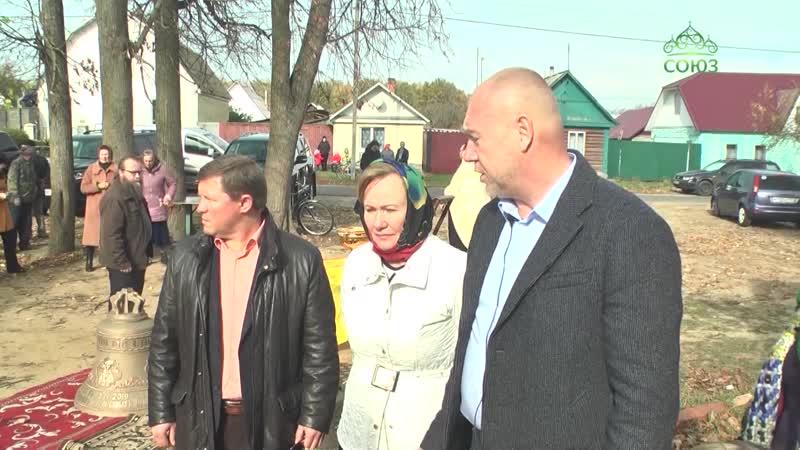 Епископ Клинцовский и Трубчевский Владимир совершил чин освящения кампанов