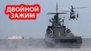 Российские сторожевики зажали военный корабль США в Чёрном море