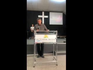 Воскресное служение 13 сентября 2020