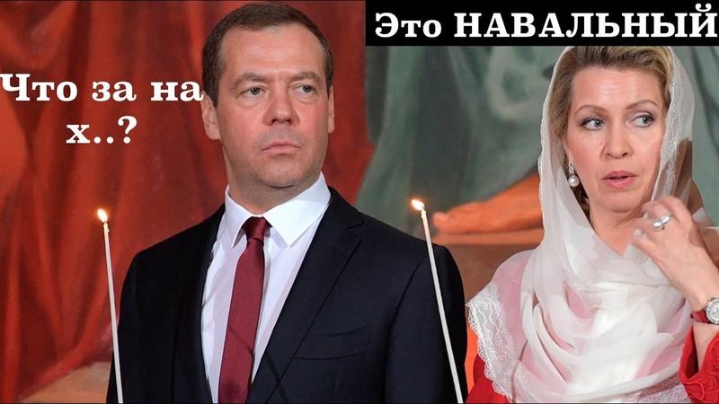 4 дек 2019 Самолет Светланы Медведевой