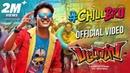 Chill Bro Video Song Pattas Dhanush Vivek Mervin Sathya Jyothi Films