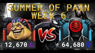 Лето Боли Неделя 6 — Моджо vs Адаптоид | Marvel Contest of Champions
