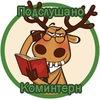 Подслушано Коминтерн.(г.Киров)