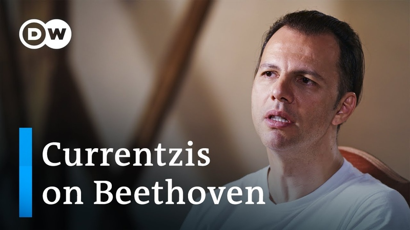 Teodor Currentzis on Beethoven's humanity