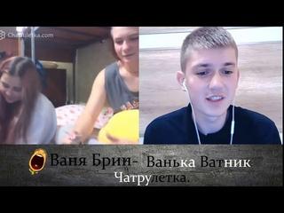 Кримська дівчина,мало не заплакала, коли говорили про УкраїнучатрулеткаS01E10  Іванко Брін