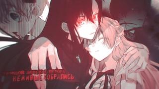 [ mmv ] - Темной ночью у порога, неживые собрались...   Атанасия/Лукас    Однажды я стала принцессой