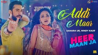 Addi Maar - Hareem, Ali Rehman, Zara Shiekh, Sahara UK, Nindy Kaur, Manj Musik | Pakistani Song 2019