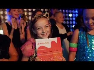 """Amber Blues Kids"" караоке-батл . 2019"