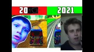 КАК Я ИГРАЛ В ГТА 2010 ГОД Мое ЗНАКОМСТВО С GTA San ANDREAS Как стал я Великий Гташником #1