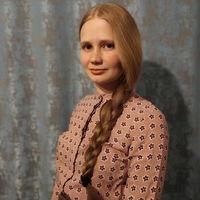 Ольга Пархоменко