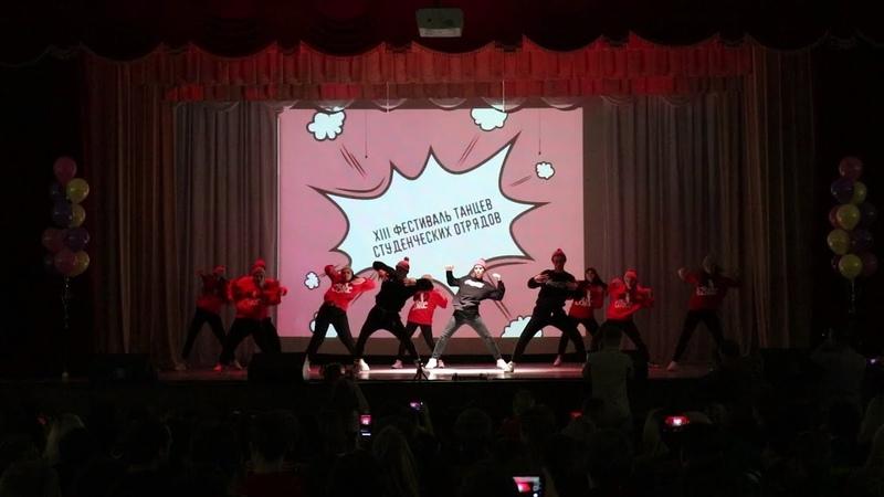 """В объективе РСО"""" СПО Зажигай XIII Фестиваль танцев студенческих отрядов 16 02 2020"""