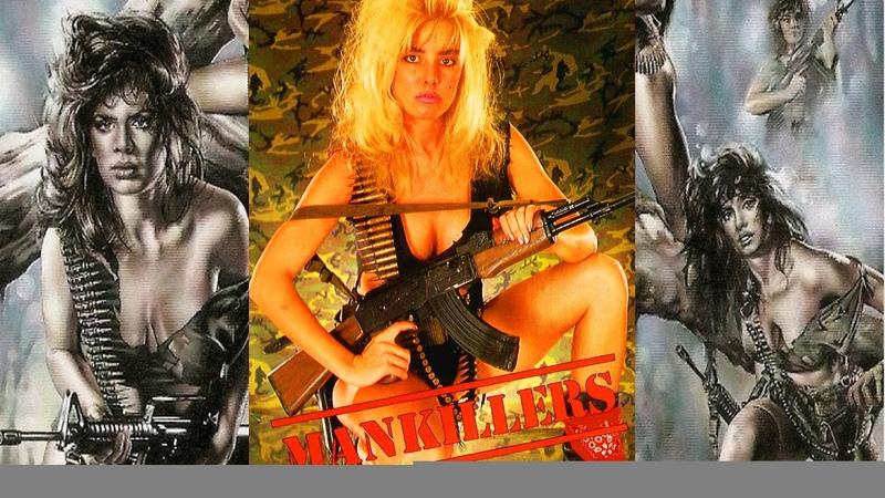 Истребители мужчин Боевая команда женщин убийц