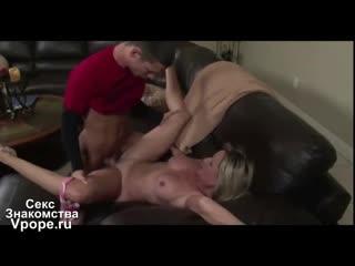 Подкрался к маме друга и уговорил сучку на жесткий секс (Порно со зрелыми, mature, MILF, Мамки) 18+