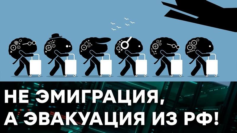 Что о жизни в России рассказывают те кто БЕЖАЛ оттуда не оглядываясь Гражданская оборона на ICTV
