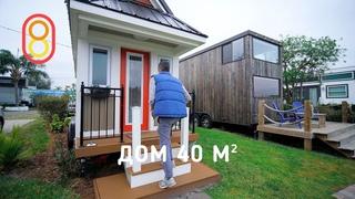 МИКРО-дом 40 м² в деревне — обзор!