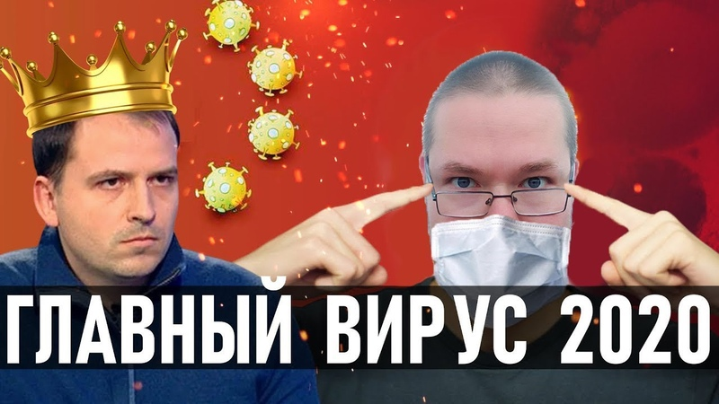 Ежи Сармат смотрит КоронаСёмин Как социалисты оправдывают Китай Константин Сёмин и коронавирус