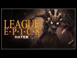 League Epics - Hater
