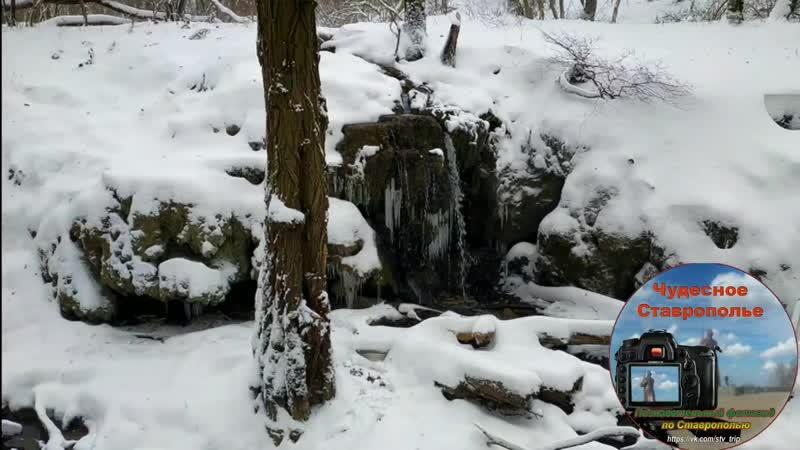 Зимний Травертиновый водопад в Русском лесу