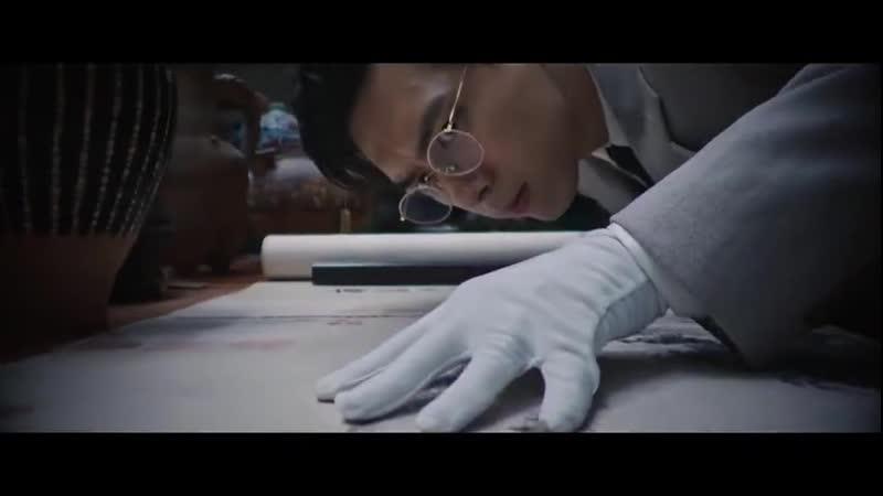 Тизер Античное бюро игр разума 古董局中局