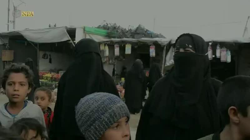 Siria, campo di Al Hol. Qui sono presenti numerose donne, spose dell'Isis. Alcun ( Source ).mp4