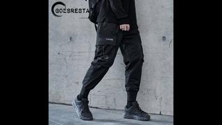 Черные осенние мужские штаны в стиле хип хоп 2020 уличные спортивные штаны для бега повседневные штаны шаровары harajuku брюки