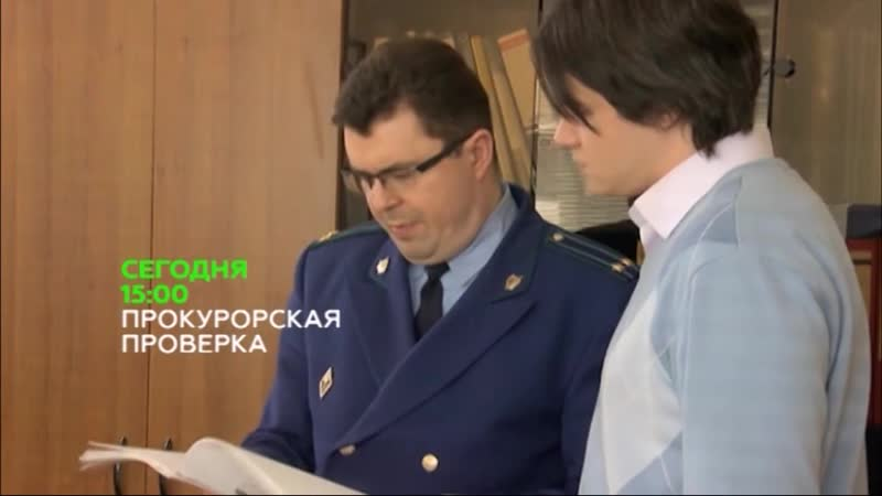 Анонс за 16.05.11 СУД ПРИСЯЖНЫХ