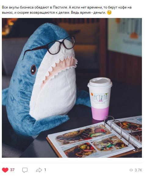 Как заполнить кафе гостями с помощью SMM., изображение №22
