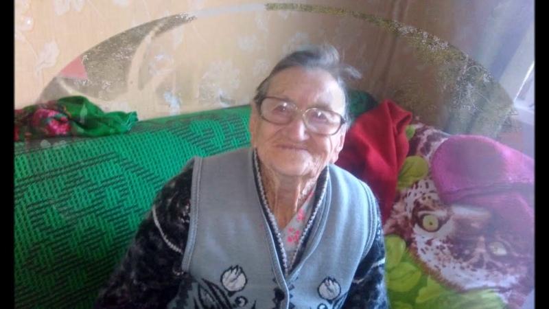 Ох старость не радость исп Анна Матяшук