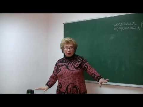Послание родителей и драйверы Открываем секреты Психолог Наталья Кучеренко Лекция № 34