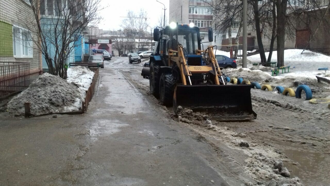 Улица Карла Либкнехта дом 37 чистка территории