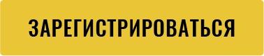 Бесплатная онлайн-конференция про организацию удалённой работы в Беларуси