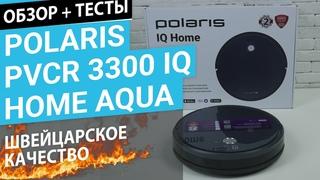 Polaris PVCR 3300 IQ Home Aqua - робот пылесос с построением карты и влажной уборкой : ОБЗОР + ТЕСТЫ