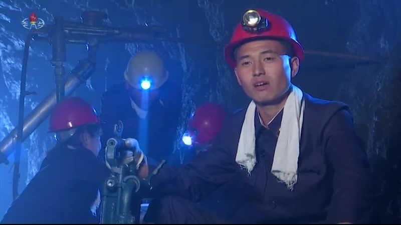 탄전에 울리는 청춘의 노래 -2.8직동청년탄광 김유봉청년돌격대-