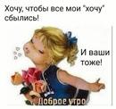 Фотоальбом Людмилы Безкоровайной