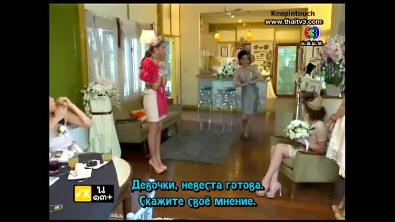 [alliance] Шестое чувство (2020) End