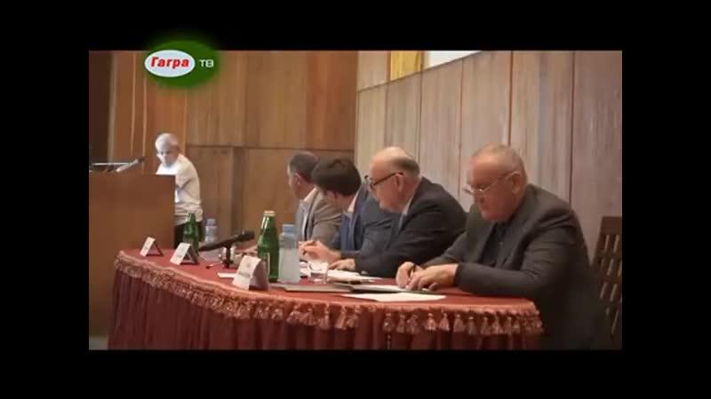 Встреча руководства Абхазии с активом Гагрского района