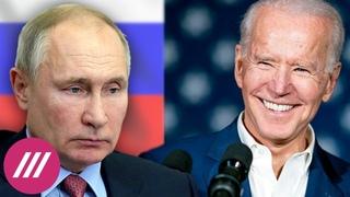 Зачем Байден признал Путина «убийцей» и чем ответит Кремль?