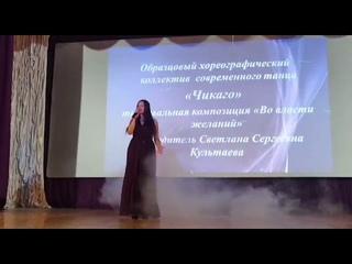 "Дарья Терехина - ""Мир без любви"""
