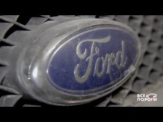 Работа над Ford Focus 2 купе