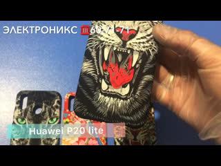 Накладки для телефонов Huawei
