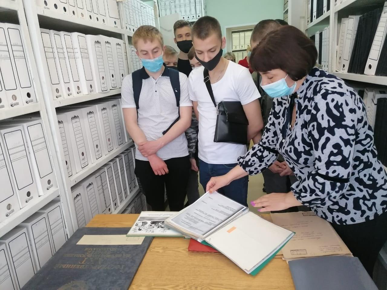 Посещение архивного отдела администрации.21.04.21