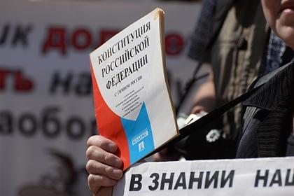 Детей предложили назвать вКонституции важнейшим достоянием России, изображение №1