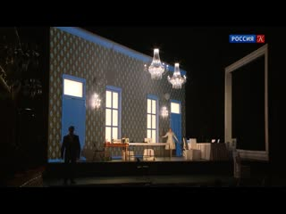 Премьеры Михайловского театра. Программа «Царская ложа»