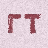 Логотип GOOD TIMES / ГУДТАЙМС
