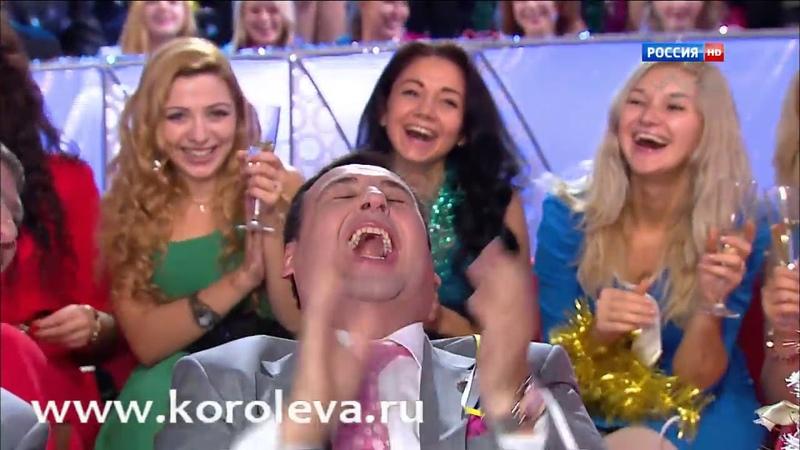 Королева Семенович Стоцкая ну что сказать Парад звёзд 01 2014 HD YouTube 720p