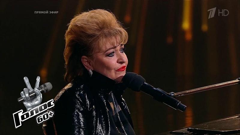 Ольга Котова Это все Финал Голос 60 Сезон 4