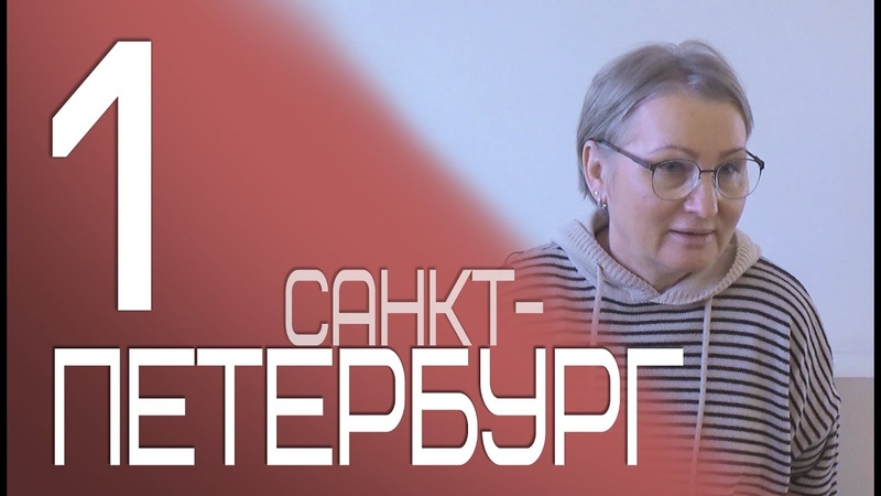 Открытый ретрит в Санкт Петербурге с Пранджали ч 1